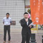 進行する阿部 薫 連合福島副事務局長