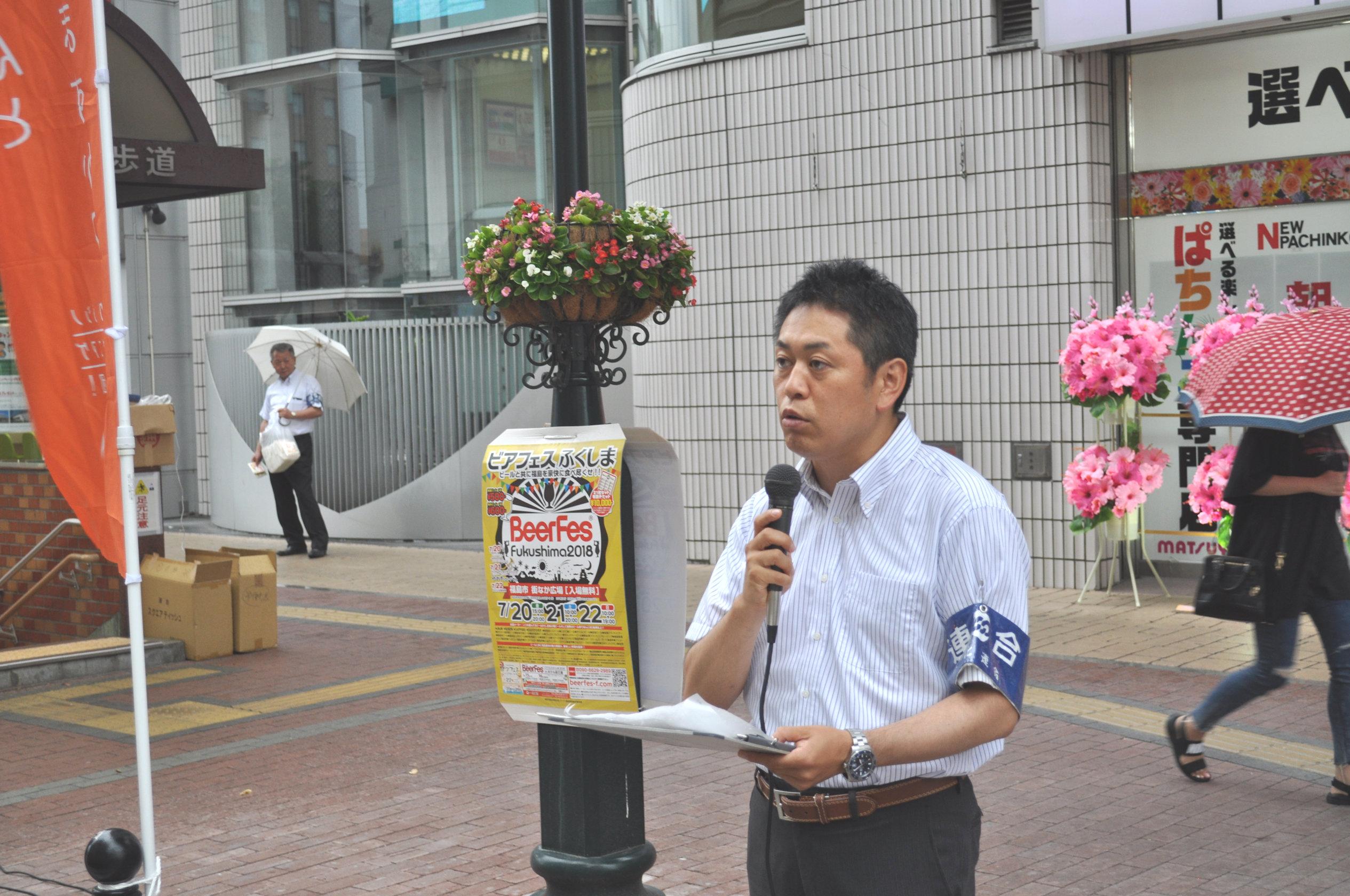 応援団の取り組み「奨学金制度拡充を求める課題」を提起する 鈴木 茂連合福島副事務局長