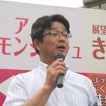 応援団の取り組み「最低賃金の引上げ」について訴える 生亀勝行 連合福島副会長