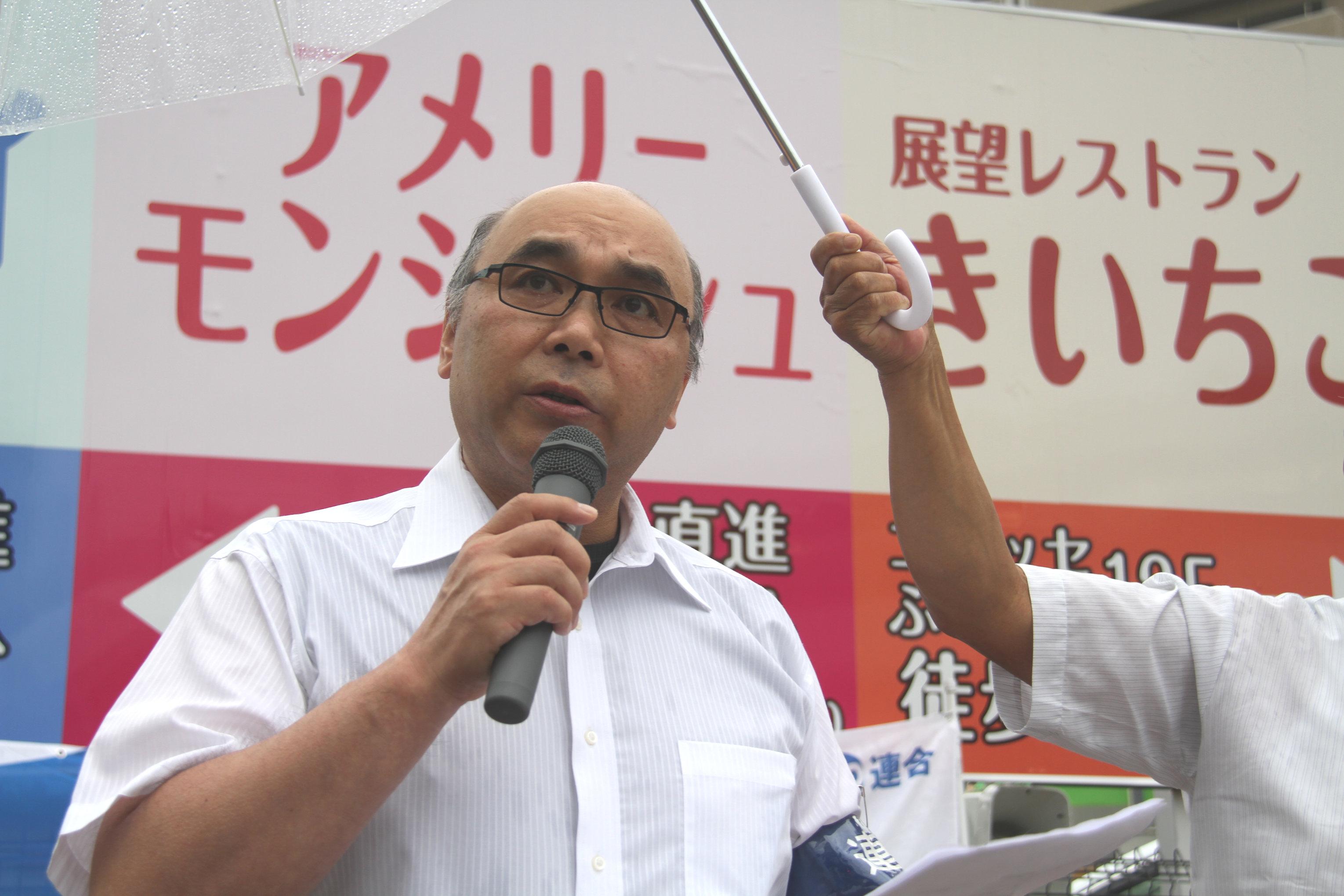 応援団の取り組み「働き方改革関連法をめぐる労働課題」を訴える 山田慎一 連合福島副会長