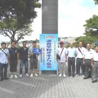 連合平和オキナワ集会に派遣された連合福島派遣団の皆さん