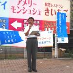 応援団として挨拶する 加藤光一 連合福島事務局長