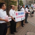 西日本豪雨災害支援カンパへの協力を呼びかけました