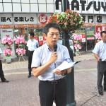 進行する鈴木 茂 連合福島副事務局長