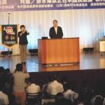 地元を代表して挨拶する連合長崎宮崎辰弥会長