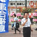 連帯の挨拶をいただいた社民党福島県連代表 紺野長人県議会議員