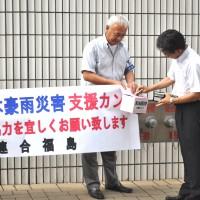 西日本豪雨災害支援カンパにご協力を頂きました