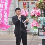 進行を務めた連合福島 阿部薫副事務局長