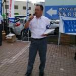 進行を務めた連合福島 遠藤徳雄副事務局長
