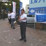 主催者挨拶をする連合福島 加藤光一事務局長