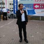 連帯の挨拶をいただいた国民民主党福島県連代表 増子輝彦参議院議員