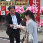 増子参議院議員には、ティシュ配りにもご協力を頂きました