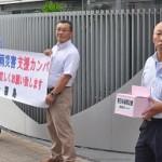 災害支援カンパを呼び掛けた、左から連合福島 木戸順一いわき地域担当部長、同じく箭内孝仁県中地域担当部長、坂路副会長