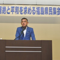 連合福島「核兵器廃絶と平和を求める福島県民集会」