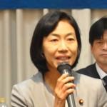 金子恵美衆議院議員