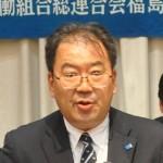 一般活動報告 遠藤徳雄副事務局長
