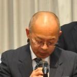 会計監査報告 菅藤利和会計監査