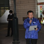紺野 淳 県北地域担当部長