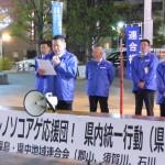 石川地区連合 渡辺孝男議長