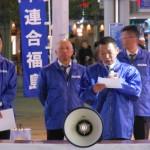 安藤和彦 県中地域連合議長挨拶
