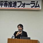 主催者を代表して挨拶する 連合福島青年女性委員会代表幹事 大越香代子さん