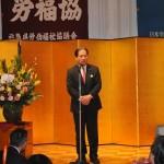 来賓挨拶 国民民主党福島県総支部連合会代表 増子輝彦参議院議員