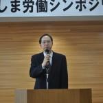 講演Ⅱ 復興庁福島復興局 加松正利 局長