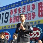 主催者の挨拶をする連合福島今野泰会長