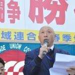 春闘取り組み決意表明②JAM南東北福島県連絡会坂路芳知会長