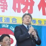 参議院比例区構成組織代表者決意表明④ 電機連合福島地方協議会塩澤基事務局長