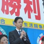 参議院比例区構成組織代表者決意表明⑥ 電力総連福島県電力総連遠藤和也会長