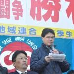 参議院比例区構成組織代表者決意表明⑦ 情報労連福島県協議会武藤武副議長