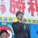 参議院比例区構成組織代表者決意表明⑧ JP労組福島県協議会湯田修副議長