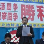 集会アピール案を提案する連合福島佐藤裕副会長