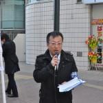 司会をつとめた福島地区連合紺野淳事務局長