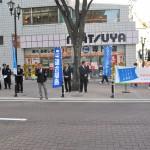 福島駅東口での街頭行動の様子