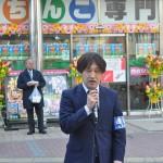 街頭行動の取り組みをアピールする福島地区連合成田威文議長