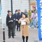 「3.8国際女性デー」の取り組みを報告する連合福島青年女性委員会代表幹事