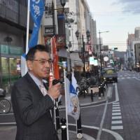 主催者代表挨拶 連合福島今野 泰会長