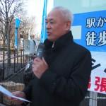 街頭行動の取り組みをアピールする連合福島志賀一幸副会長