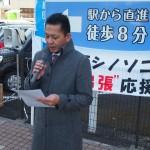 街頭行動の取り組みをアピールする連合福島佐藤裕副会長