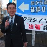 連帯の挨拶をする社会民主党福島県連代表紺野長人福島県議会議員