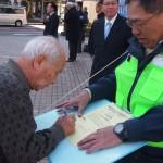 福島県最低賃金の引上げ署名に多くの市民の皆様にも協力をいただきました
