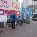 司会をつとめた連合福島遠藤徳雄副事務局長