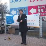「クラシノソコアゲ応援団」を代表して挨拶 連合福島加藤光一事務局長