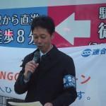 応援団の取り組みを訴える連合福島遠藤和也副会長