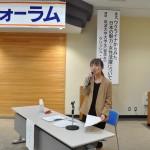 コーディネーターを務めた連合福島八巻由美執行委員