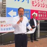 司会を務めた遠藤徳雄副事務局長
