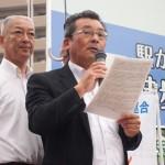 応援団の取り組みを訴えた箭内孝仁県中地域担当部長