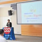 「政治学習会」で講演する連合本部政治センター井村和夫事務局長